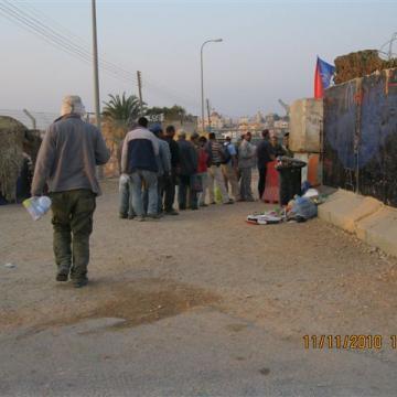 Azzun-Atma checkpoint 11.11.10