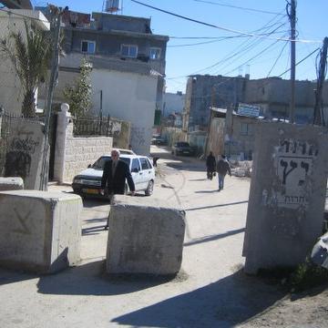 Al Arrub refugees camp, 15.01.08