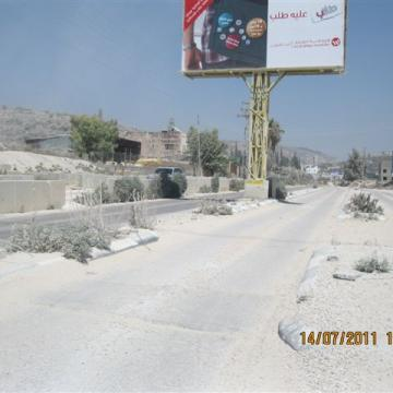 Beit Iba Checkpoint 14.07.11