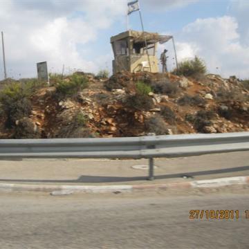 Za'tara checkpoint 27.10.11