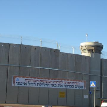 Bethlehem 07.11.11