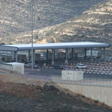 Ofer checkpoint 26.01.12