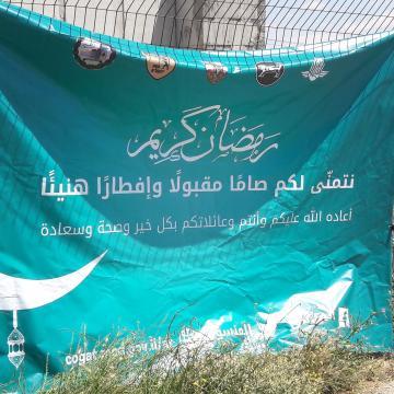 רמדאן מחסום זיתים 2019